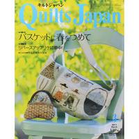 キルトジャパン 2011年3月号