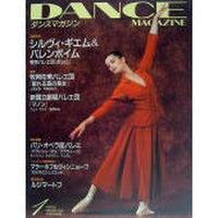 ダンスマガジン  2004年1月号