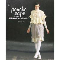 編んでみよう 手あみのポンチョとケープ poncho & cape 日本ヴォーグ社