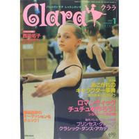 クララ Clara 2002年1月号
