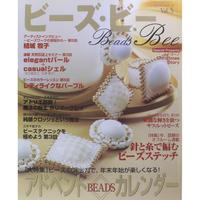 Beads Bee ビーズ・ビー Vol.5 パッチワーク通信社