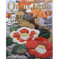 キルトジャパン 2007年1月号