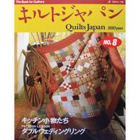 キルトジャパン No.8 1988年/昭和63年