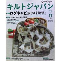 キルトジャパン 2012年11月号