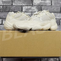 adidas yeezy 500 blush DB2908 US9 アディダス イージー