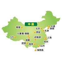 地名・地域名(中華圏)――中国大陸――直轄市・省1-4  PDF&音声データ