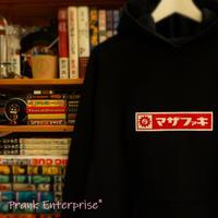 "HOODED SWEAT PULLOVER 12.0oz ""LiNE BLACK"" - マザファキ  -"