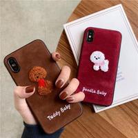 プードル  iphoneケース  韓国 かわいい 流行り 人気 おすすめ お洒落 トイプー トイプードル  6 6s 7 7Plus 8 X XS XR iPhone6 iPhoneXSMAX