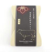 国産黒毛和牛カレー【辛口】