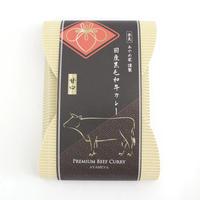 国産黒毛和牛カレー【甘口】