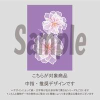 【中指用】桜ネイル(ペールラベンダー)/1002