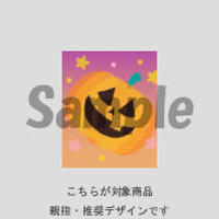 【親指用】CANDY・Halloween/680