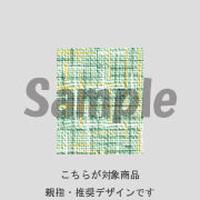 【親指用】ツイード(グリーン)/490