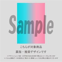 【薬指用】縦グラデーション(ブルー&ピンク)/1553