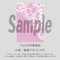 【小指用】ペールパステルレース(ピンク)/1124