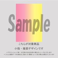 【小指用】縦グラデーション(ブルー&ピンク)/1554