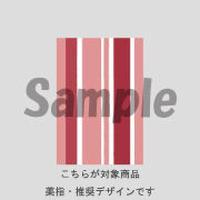 【薬指用】レトロストライプ(ピンク)/563