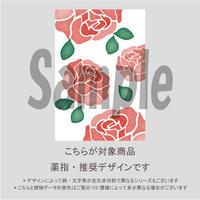 【薬指用】ロマンスローズ(ライトオレンジ)/1393