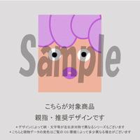 【親指用】キモカワ【アメリカンコミック風編】①/1300