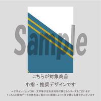 【小指用】夏の和花柄(なつあお)/1624