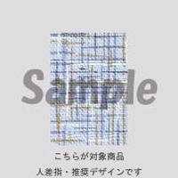【人差指用】ツイード(ブルー)/461