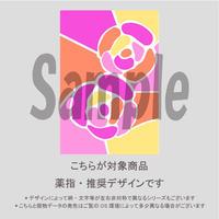 【薬指用】ステンドグラス(サマーピンク)/1643