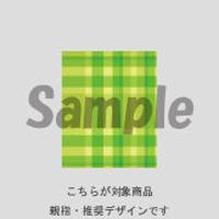 【親指用】チェック(イエローグリーン)/250