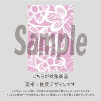 【薬指用】ペールパステルレース(ピンク)/1123