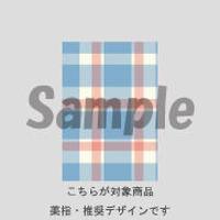 【薬指用】チェック(ブルー) /223