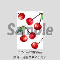 【薬指用】フルーツ・さくらんぼ/123