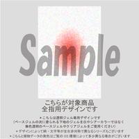 【ALL指用】ガラスバリエーションチーク(リビングコーラル)/1464