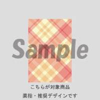 【薬指用】斜めチェック (オレンジピンク)/193
