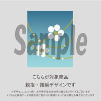 【親指用】夏の和花柄(なつあお)/1620