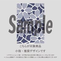 【小指用】フラワーレース(ロイヤルブルー)744