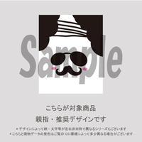 【親指用】愛しのおじさん【酔っ払い編】/1320