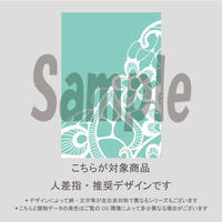 【人差指用】ペールパステルレース(グリーン)/1131