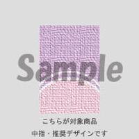 【中指用】ツイード(パステルラベンダー)/482