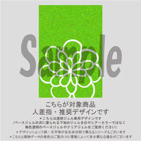 【人差指用】ガラスフラワー(ライトグリーン)1521