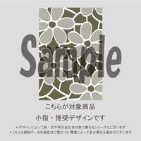 【小指用】フラワーレース(カーキ)/734