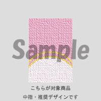 【中指用】ツイード(パステルピンク)/472