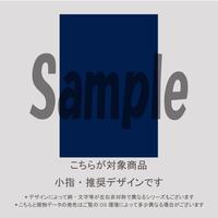 【小指用】ハートレオパード(ネイビー)/1794