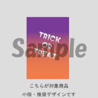 【小指用】ハロウィンWhite・Night(オレンジパープル)/664