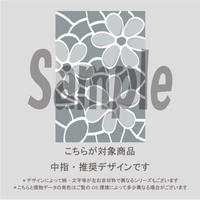 【中指用】フラワーレース(シルバーグレー)/692
