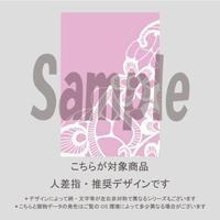【人差指用】ペールパステルレース(ピンク)/1121