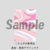 【薬指用】プッチ柄(ピンク)/83