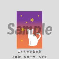【人差指用】ハロウィンWhite・Night(オレンジパープル)/661
