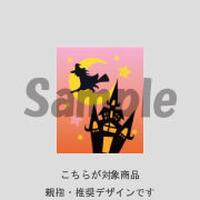 【親指用】ハロウィンBlack・Night(オレンジピンク)/610