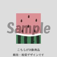 【親指用】フルーツ・スイカ/140