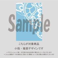 【小指用】ペールパステルレース(ブルー)/1114