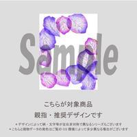 【親指用】おし花ネイル(ブルー)/2070